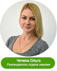 Чечина Ольга