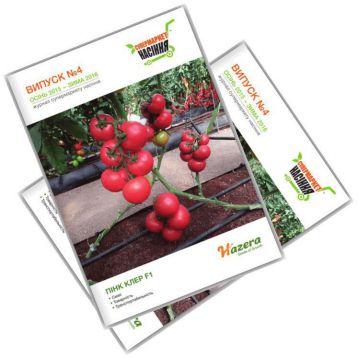 Журнал №4 от Супермаркета Семян осень 2015 - зима 2016