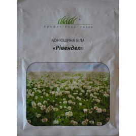 Ривендел семена газонной травы (DLF Trifolium)