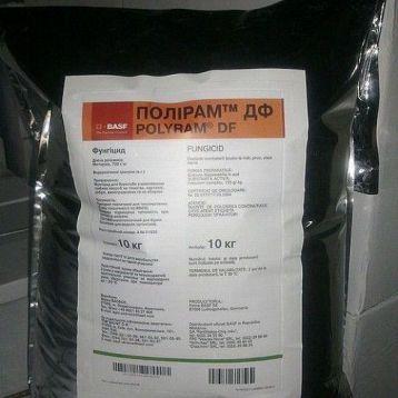 Полирам ДФ фунгицид водорастворимые гранулы (BASF)