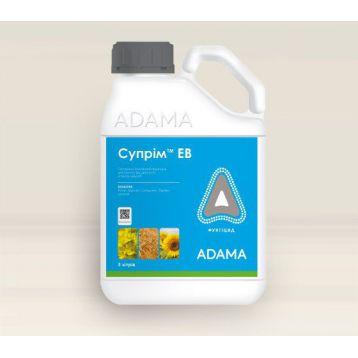 Суприм 400 фунгицид водная эмульсия (Adama)