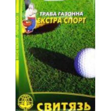 Газонна трава Экстра Спорт (Свитязь)