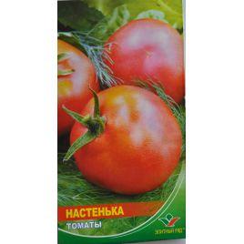 Настенька семена томата дет. розового (Элитный ряд)
