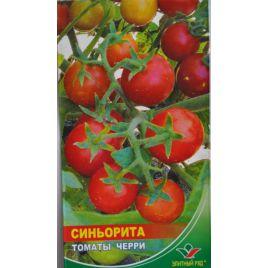 Синьорита семена томата дет. черри раннего 80 дн. окр. 25-30 гр. (Элитный ряд)