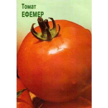 Эфемер семена томата дет. (Свитязь)