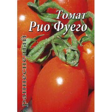 Рио Фуего семена томата дет. (Свитязь)