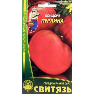 Перлина семена томата индет. (Свитязь)