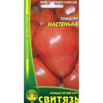 Настенька семена томата дет. (Свитязь)