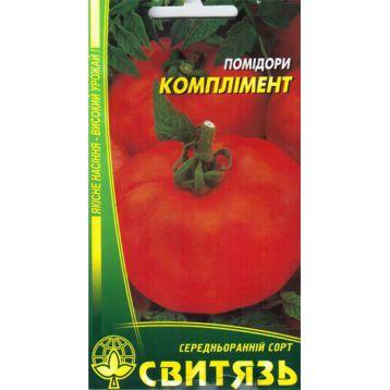 Комплимент семена томата дет. (Свитязь)