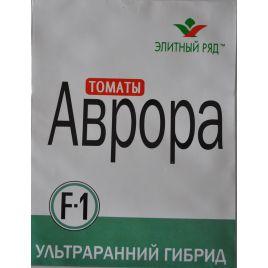 Аврора F1 семена томата дет. раннего окр.-прип. 110-120г (Элитный ряд)
