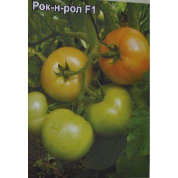 Рок-н-Рол F1 семена томата дет (Элитный ряд)