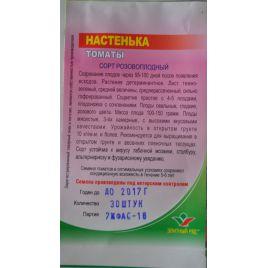 Настенька семена томата дет. розового 100-150 гр. (Элитный ряд)