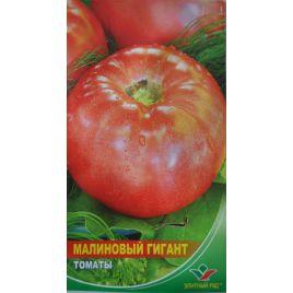 Малиновый гигант семена томата индет. среднего 110 дн. окр.-припл. 300-400 гр. роз. (Элитный ряд)