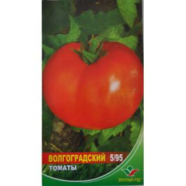 Волгоградский 5/95 семена томата дет. позднего 116-130 дн. окр. 100-200 гр. (Элитный ряд)