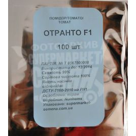 Отранто F1 семена томата дет. 140-160 гр. (Bayer Nunhems)