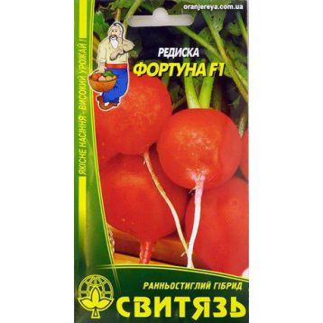 Фортуна F1 семена редиса (Свитязь)