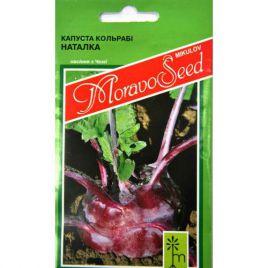 Наталка семена капусты кольраби поздней 120-130 дн. (Moravoseed)