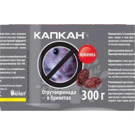Капкан парафиновый брикет родентицид (Укравит)