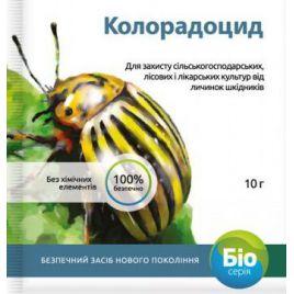 Колорадоцид биопрепарат инсектицид (Энзим)