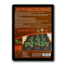 Агроволокно черное (плотность 60г/м2) 1,6х10 метров (ДСГ)