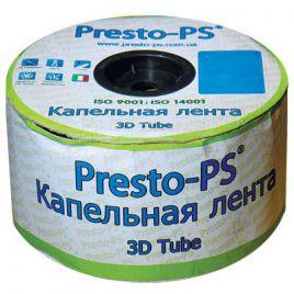 Капельная лента 3D Tube d-16 через 30 см (Presto-PS)