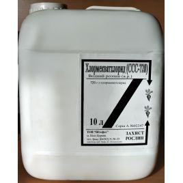 Хлормекват хлорид (Чехия) регулятор роста водный раствор (STEFES)