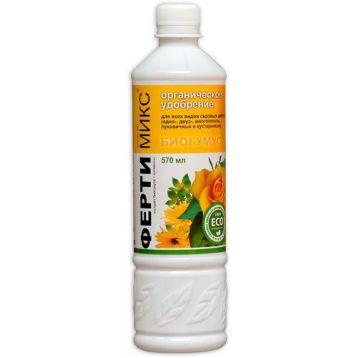 Фертимикс Биогумус для цветов открытого грунта органическое удобрение (Гилея)