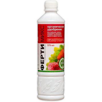Фертимикс Биогумус для ягодных органическое удобрение (Гилея)