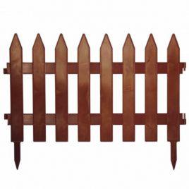 Забор терракот пластмассовый на 4 секции НЕТ ТОВАРА
