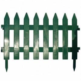 Забор темно-зеленый пластмассовый на 4 секции