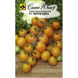 Кира F1 семена томата индет. раннего черри желт. (Семко)