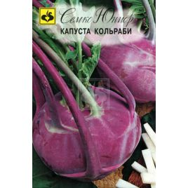 Виолетта семена капусты кольраби поздней 70-75 дн. (Семко)