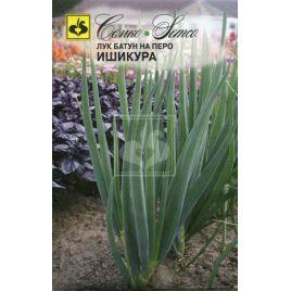 Лук батун тип Ишикура семена 45-60 дн. (Семко) НЕТ ТОВАРА