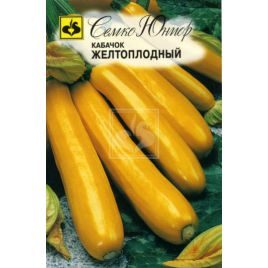 Желтоплодный семена цуккини раннего 43-60 дн. (Семко) НЕТ ТОВАРА