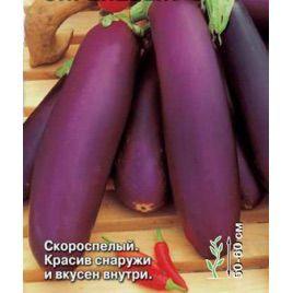 Сиреневый семена баклажана раннего 90-105 дн. 150-200 гр. (Семко)