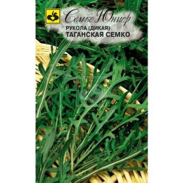 Таганская Семко семена рукколы узколистной зел. (Семко) НЕТ ТОВАРА