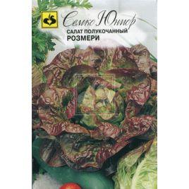 Розмери семена салата тип Маслянистый среднераннего 65-75 дн. (Семко) НЕТ ТОВАРА