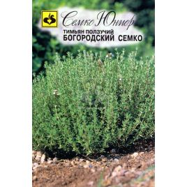 Богородский Семко семена тимьяна (Семко) НЕТ ТОВАРА