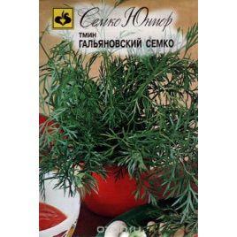 Гальяновский Семко семена тмина (Семко)