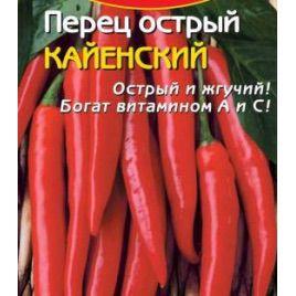 Каенский семена перца острого (Euroseed)