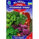 Кухонные травы смесь пряных трав (GL Seeds)