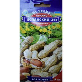Арахис испанский 344 семена (GL Seeds) НЕТ ТОВАРА