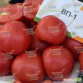 VP-1 F1 семена томата индет. розового (Vilmorin)