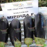 Миринда F1 семена баклажана (Lark Seeds)