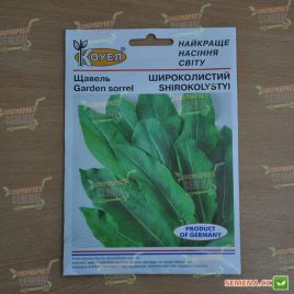 Широколистный семена щавеля (Satimex КЛ)