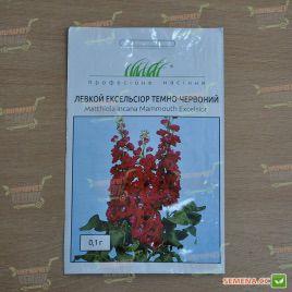 Эксельсиор темно-красный семена левкоя (Hem Zden)
