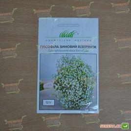 Зимний узор белый семена гипсофилы (лещицы) (Hem Zaden ПН)