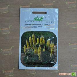 Фестиваль (Галерея) желтый семена люпина (Hem Zaden ПН)