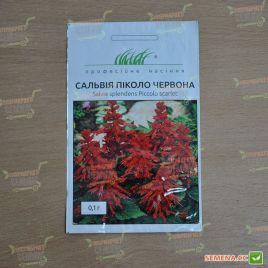 Пиколо красный семена сальвии (Hem Zaden ПН)