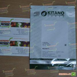 КС 55 (KS 55) F1 семена дыни тип Japanese ранней 60-65 дн. 1,5-2,0 кг окр. (Kitano Seeds)